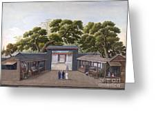 Entrance To Honam Temple, China, 1800s Greeting Card