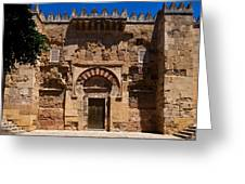 Entrance To The 10th Century Mezquita Greeting Card