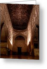 Entrance To The Ambassadors Hall In The Alhambra Greeting Card
