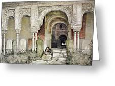 Entrance To The Hall Of The Two Sisters Greeting Card