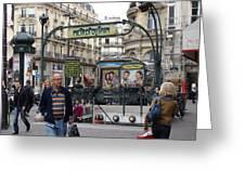 Entrance To The Paris Metro Greeting Card