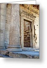 Entrance To The Temple Of The Athena Nike Greeting Card