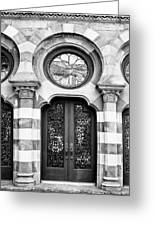 Entry Bw Charleston Sc Greeting Card
