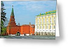 Entry Gate At Armory Museum Inside Kremlin Wall In Moscow-russia Greeting Card