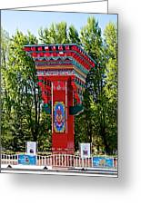 Entry Gate By Potala Palace In Lhasa-tibet Greeting Card