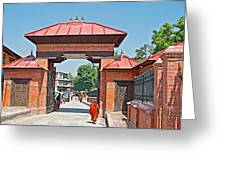 Entry To Pasupatinath Temple Of Cremation Complex In Kathmandu-nepal    Greeting Card