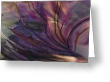 Entwined Greeting Card
