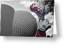 Epcot Greeting Card