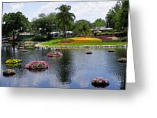 Epcot Center Flower Festival 1 Greeting Card