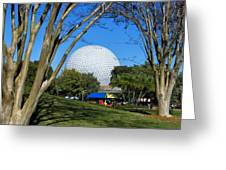 Epcot Globe Walt Disney World Greeting Card