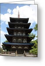 Epcot Pagoda Greeting Card