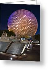 Epcot Spaceship Earth Greeting Card