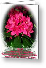 Ephesians 1 7 Greeting Card