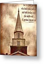 Ephesians 2 14 Greeting Card