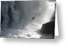 Epic Journey Greeting Card