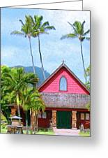 Episcopal Church In Kapaa Greeting Card