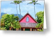 Episcopal Church In Kapaa Greeting Card