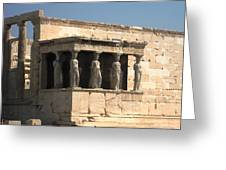 Erchtheion 5 Greeting Card