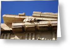Erechtheion 10 Greeting Card