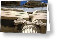 Erechtheion 8 Greeting Card