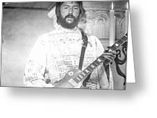Eric Clapton In Tommy  Greeting Card by Silver Screen