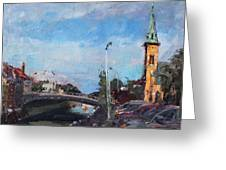 Erie Canal In Lockport Greeting Card