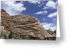 Eroded Sandstone Zion Np Utah Greeting Card