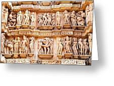 Erotic Human Sculptures Khajuraho India Greeting Card