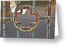 Esp Gate Cross Greeting Card