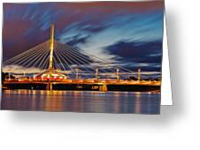 Esplanade Riel Greeting Card