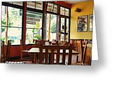 Espresso - Aloha Angel Cafe Greeting Card
