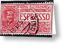 Espresso Italiano Vintage Postage Stamp Greeting Card