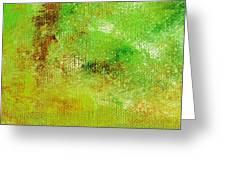 Essay Star Green Greeting Card