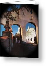 Esther Henderson Photo Back North Entrance  Of San Xavier Mission Tucson Arizona 1957-2013  Greeting Card