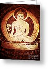 Etched Buddha  Greeting Card