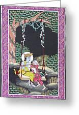 Eternal Romance Greeting Card