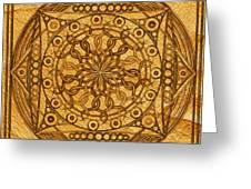 Eternity Mandala Leather Greeting Card