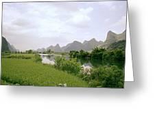 Ethereal China Greeting Card