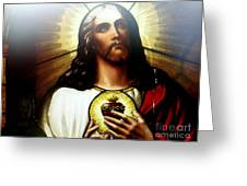 Ethereal Jesus Greeting Card