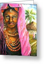 Ethiopia Bride Greeting Card