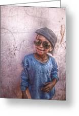 Ethiopian Boy Greeting Card