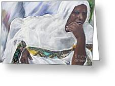 Ethiopian Orthodox Jewish Woman Greeting Card