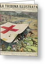 Ethiopians Conceal Men And  Munitions Greeting Card