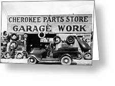 Evans Garage, 1936 Greeting Card