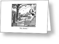 Eve Offers Adam An Apple Greeting Card