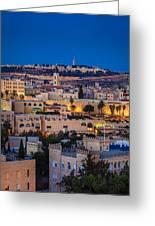 Evening In Jerusalem Greeting Card