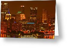 Evening In The City Of Champions Greeting Card