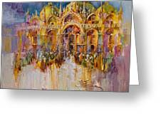 Evening Lights On St. Mark Square Greeting Card