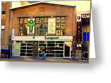 Evergreen Yonge St  Scenes Building A Better Toronto One Person At A Time Community Center Cspandau Greeting Card