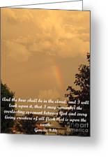 Everlasting Covenant Greeting Card